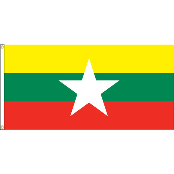 Myanmar Flag with grommets