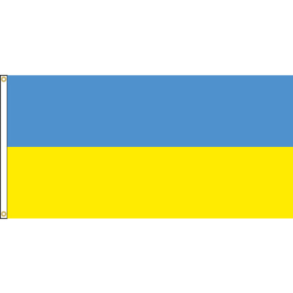 Ukraine Flag with header and grommets.