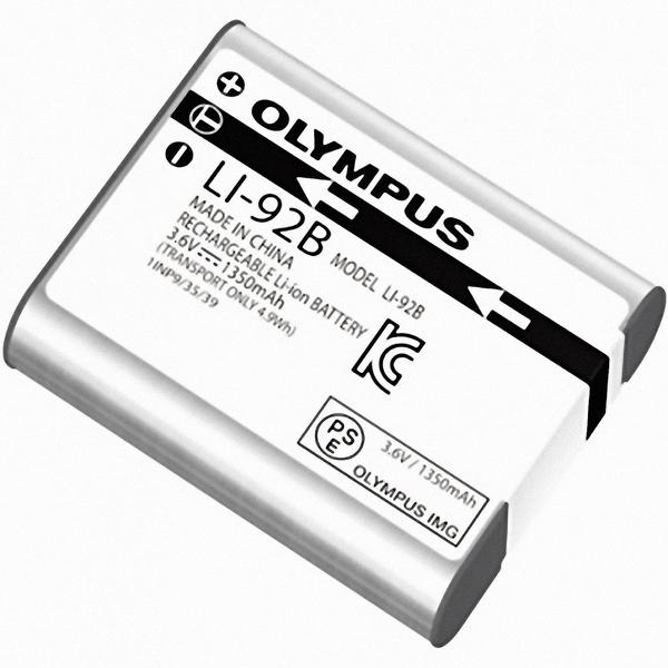 Olympus LI-92B - Dictation Solutions Australia