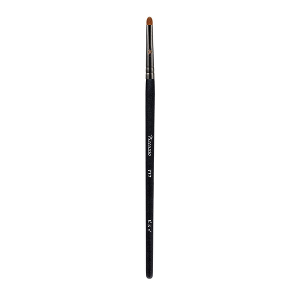 PICCASSO Makeup Brush New #777 (Eyeshadow)
