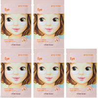 ETUDE HOUSE Collagen Eye Patch 4g * 5 Pairs (10 Patches) / Collagen & Vitamin