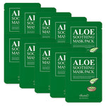 BENTON Aloe Soothing Mask Pack 23g (5 PCS / 10 PCS)