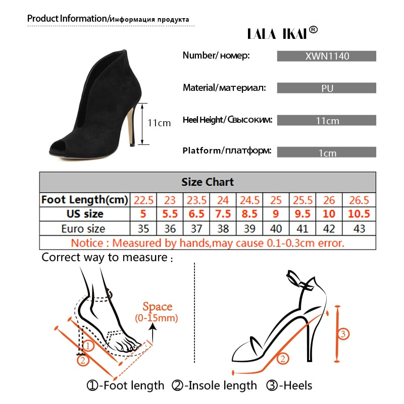 Fish Mouth Boot Heels - Flip Flop Labs