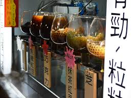 Absolute Best Boba Tea Flavors - Boba Toppings