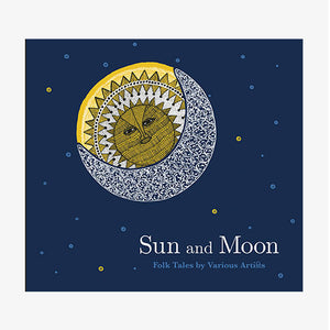 SUN AND MOON - Various Artists