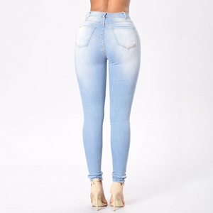Classic High Waist Skinny Jeans Women's Stretch Slim Lift Buttocks Pencil Jeans Elastic Plus Size - Center Of Treasures