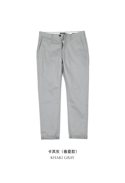 Pants Men Cotton Slim Fit Summer Autumn Casual  Chinos Fashion Trousers Male Brand Clothing Plus Size - Center Of Treasures