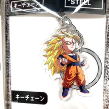 Load image into Gallery viewer, Dragon Ball Z Keychains