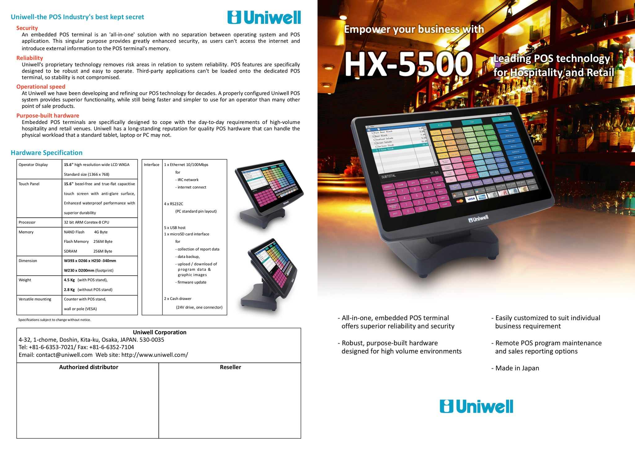 Uniwell Pamphlet 1