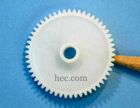 TM-930 Receipt Transmission Gear