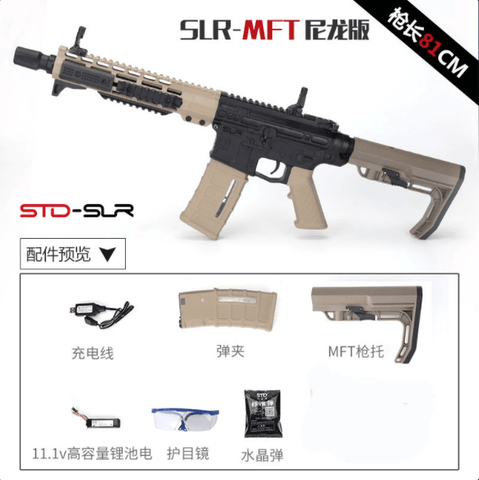 STD SLR-MFT RIFLE GEL BLASTER