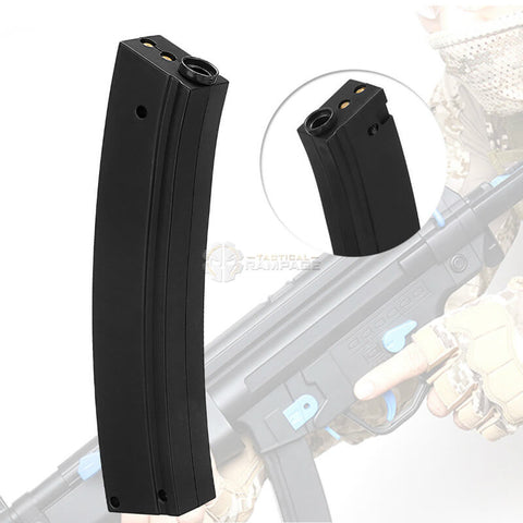 MP5 MAGAZINE GEL BLASTER