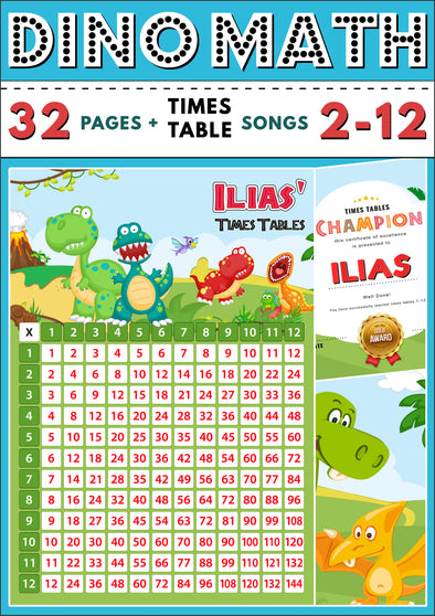 Dino-Math Times Table Activity Pack Personalised for Ilias (Spelt as Ilias')