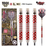 Ronin Rei Steel Tip Dart Set Centre Weighted 90% Tungsten Barrels