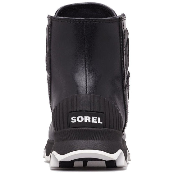 Sorel Kinetic Short Lace Boot - ladies boot