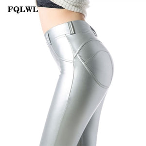 Faux Leather Push Up Leggings