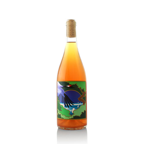 Grape Republic Anfora Aiancioni Japanese Natural Wine Organic Wine Australia Sydney Delivery