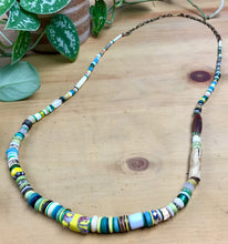 Extra Long Badu in Green White and Gold with African Center Bead