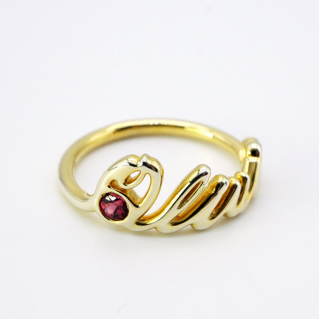 10k Solid Gold Custom Name Ring with one gemstone