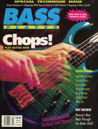 Bass Player Magazine Back Issue - March/April 1991