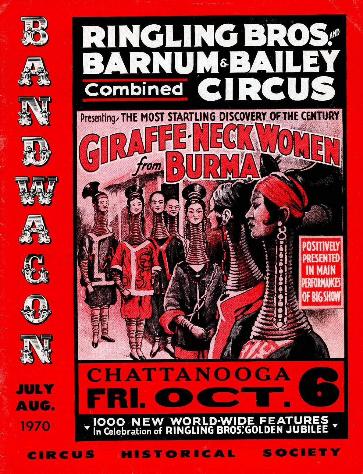 Bandwagon Magazine Back Issue - July/August 1970 - Circus Memorabilia