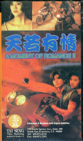 A Moment Of Romance II VHS (Brand New) - Tai Seng Video Marketing - Rare Collectible Item