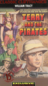 Terry And The Pirates (2 Tape Set) VHS Movie (USED) - Cliffhanger Series - William Tracy Memorabilia