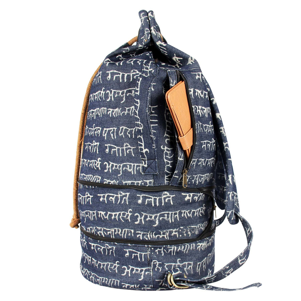 Gita Chants Backpack
