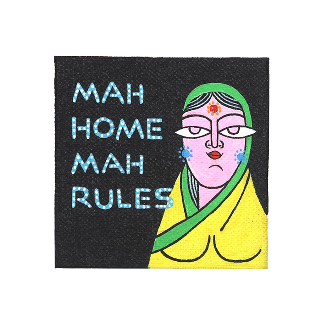 Home Rules Fridge Magnet
