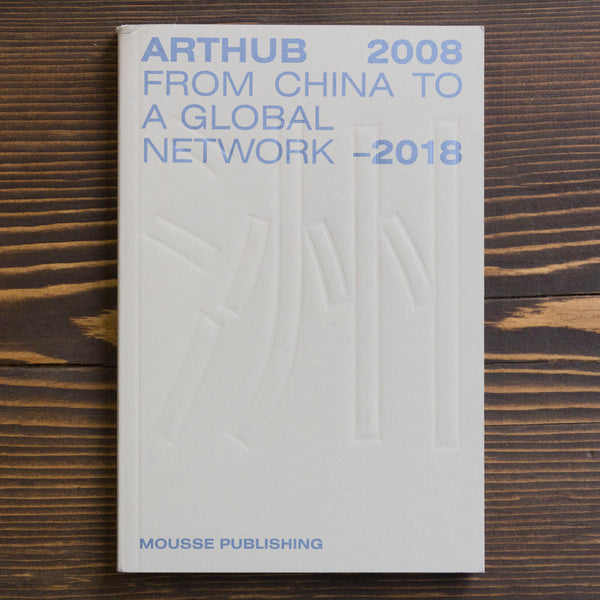 SHANGHAI CONTEMPORARY ART ARCHIVAL PROJECT 1998–2012, ARTHUB FROM CHINA TO A GLOBAL NETWORK 2008–2018
