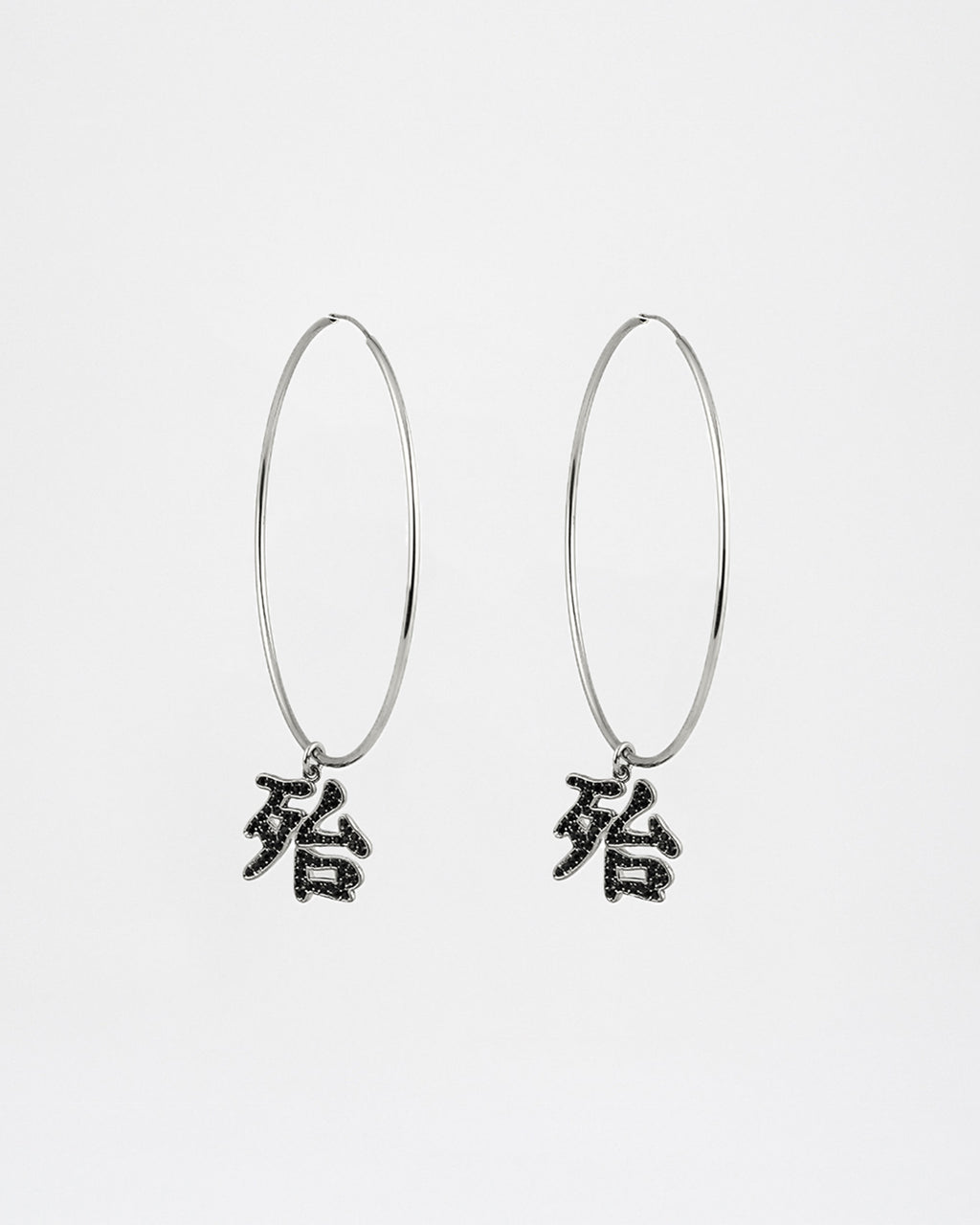 NM01391 - DANGEROUS HOOP EARRINGS - accessories - jewelry - THESE HOOP EARRINGS FEATURE THE CHINESE CHARACTER MEANING DANGEROUS. THE DANGER CHARACTER HAS BLACK CYRSTALS.