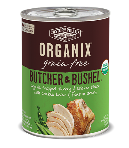 Organix Dog Can Organic Chopped Turkey & Chicken Dinner 12.7oz x12 -->$27/can!<--