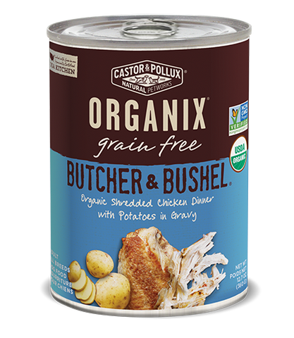 Organix Dog Can Organic Shredded Chicken Dinner 12.7oz x12 -->$27/can!<--