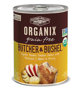 Organix Dog Can Organic Tender Chicken Dinner 12.7oz x12 -->$27/can!<--