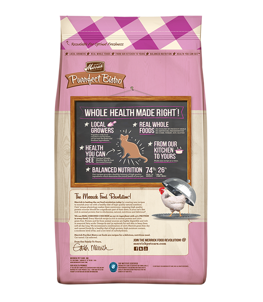Merrick Healthy Cat Kitten Recipe 7lb