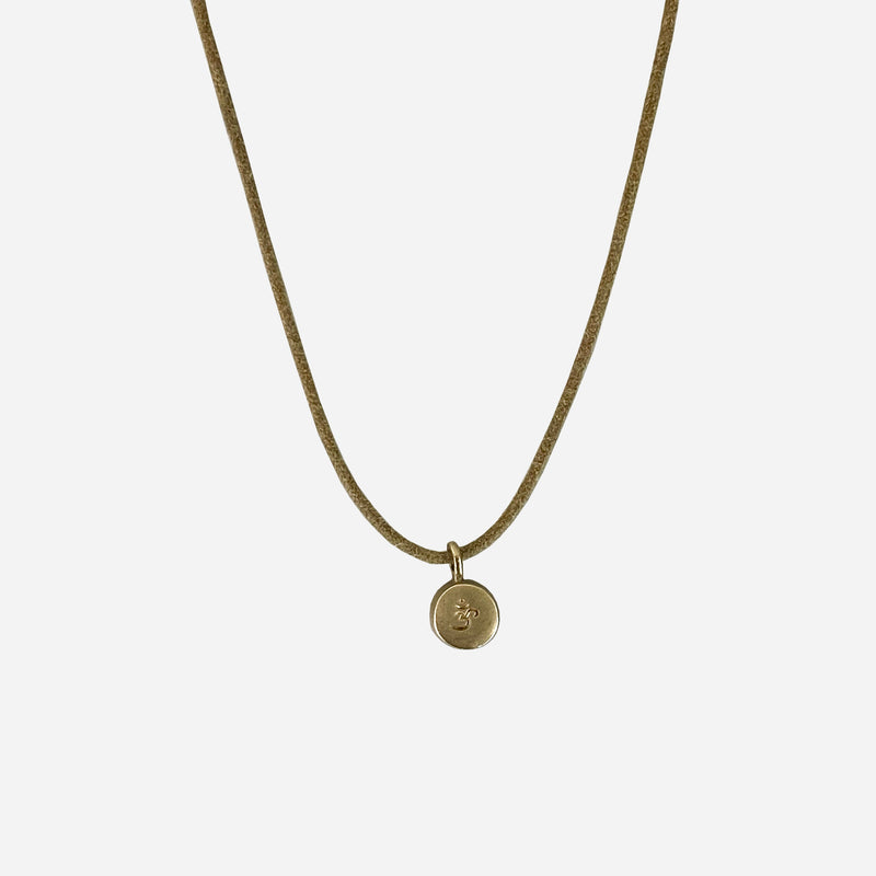 10K Gold Aum Pendant Necklace