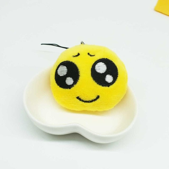 Pleading Face Emoji Plush Keychain