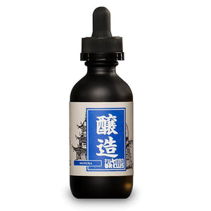 Mosura E-Juice by Fu Man Brews (Strawberry Watermelon Lime Juice)