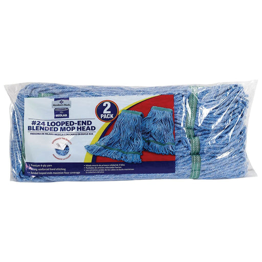 Commercial #24 Blended Mop Head (2pk.) - EZneeds