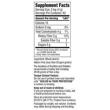 Benefiber Fiber Supplement (26.8 oz.) - EZneeds