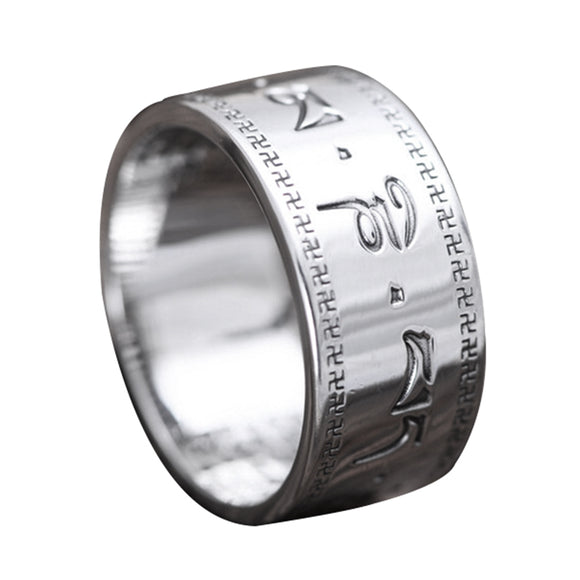 Engraved Heart Sutra Tibet Mantra Ring For Men And Women