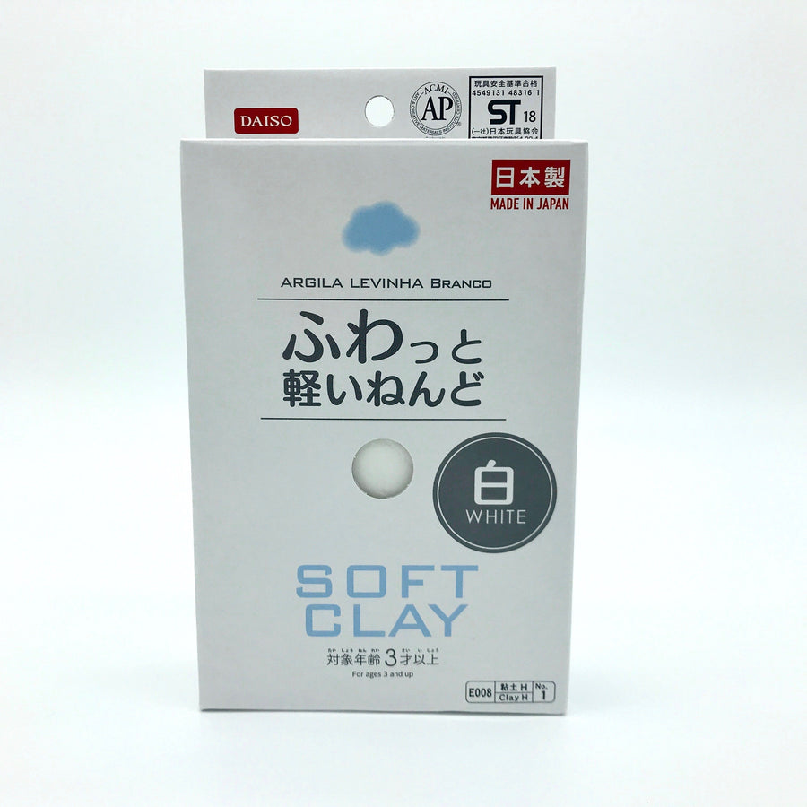 Daiso Soft Clay (White) - Slimy Panda Slime Shop