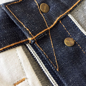 raw selvage denim jeans front inside fly detail