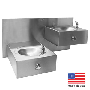 Filtrine 90-HL-4 Dual Bowl Drinking Fountain, Satin Finish