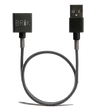 JUUL USB Charger Cable - Image - Black