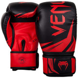 Advanced Boxing Gloves (all colors)
