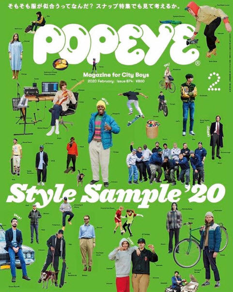 Dave's New York on the cover of Popeye Magazine