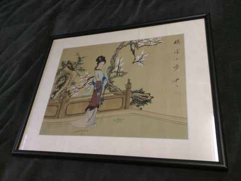 Geisha Print Asian Japanese Signed? Woman Lady Oriental Silk Mat Framed 21 X 17