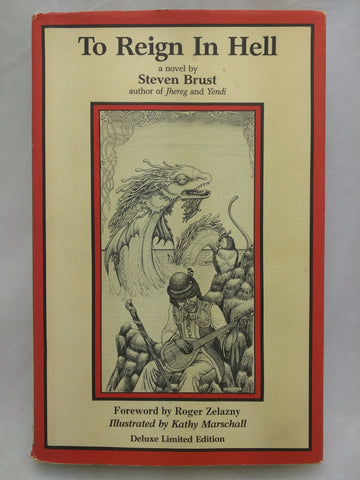 To Reign in Hell Signed Steven Brust Limited 1st Edition Book