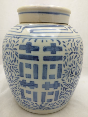 GINGER JAR CHINESE BLUE WHITE PORCELAIN DOUBLE HAPPINESS VASE 2 Ring